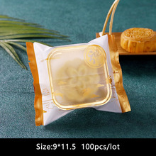 100pcs/lot Candy Cookies Bag Homemade Frosted Chinese Elements Clouds Rabbit Nougat Wedding Party Baking Snack Food Packing