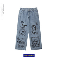 UNCLEDONJM Cartoon Printed Jeans Men's BF Harajuku Fashion Brand Street Casual Fashion graffiti loose blue jeans N1163