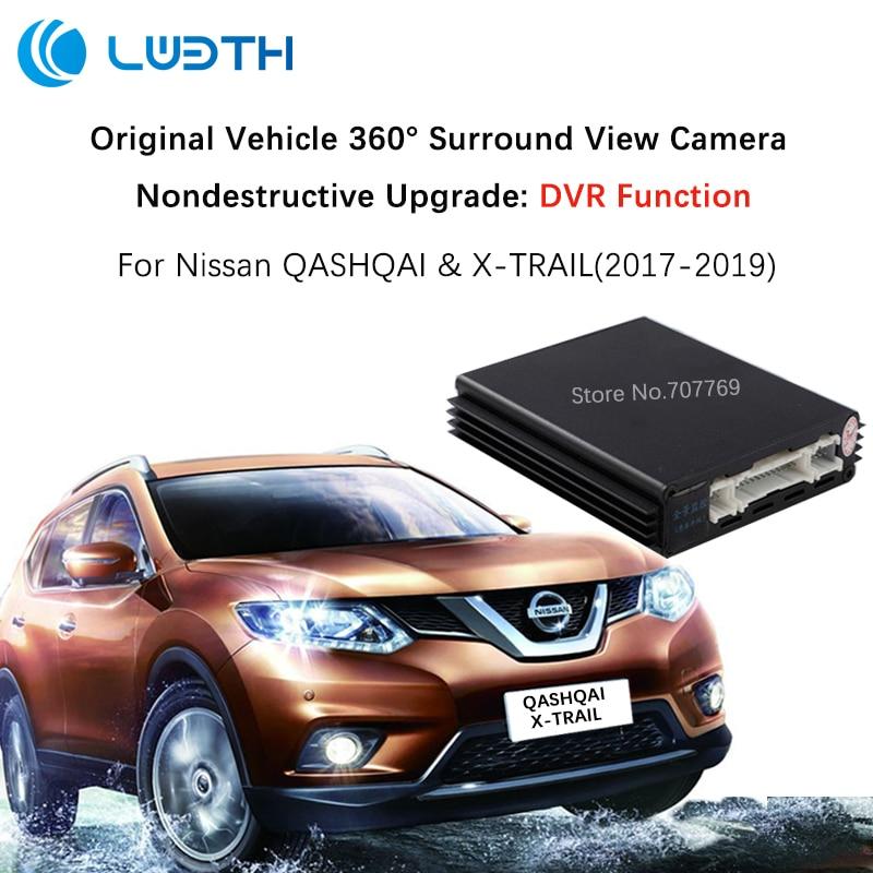 Original Vehicle 360 Degree Surround View Camera Nondestructive Upgrade DVR Function For Nissan QASHQAI & X-TRAIL