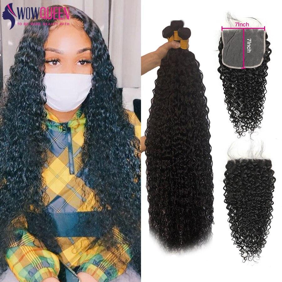 7x7 fechamento e pacotes onda de água pacotes com fechamento wowqueen remy cabelo brasileiro tece pacotes de cabelo humano com fechamento