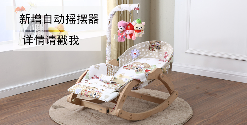 Hadf09fe6d46844908b3058acc8df5cbbB Soothing Chair Rocking Baby Tremble Small Cradle Bed Solid Wood Reclining With Doll To Coax Sleeping Artif
