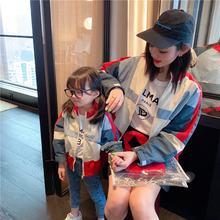 Новая модная куртка для родителей и детей на лето осень 2020