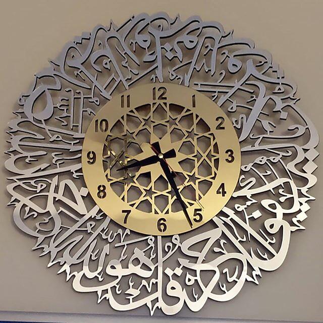 Acrylic Surah Al Ikhlas Wall Clock Islamic Calligraphy Islamic Gifts Eid Gift Ramadan Decor Islamic Luxury Wall Clock for Home 1