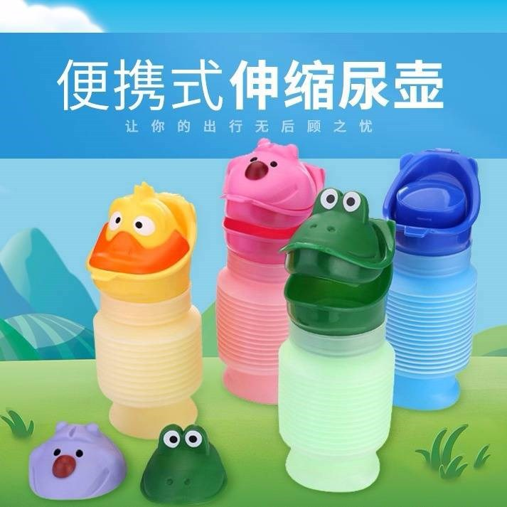 Outing Car Mounted Portable Urinal Children Urinal Men And Women Baby Cartoon Urine Bottles Adult Portable Retractable Urinal