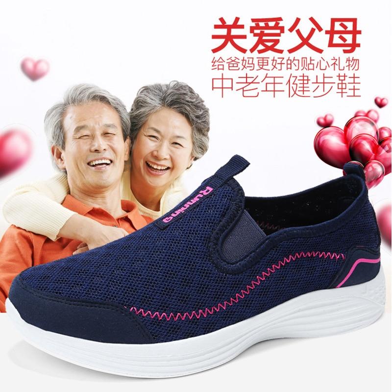 Обувь для мам Женская дышащая обувь с мягкой подошвой женская удобная летняя обувь без шнуровки с сеткой и нескользящей подошвой для