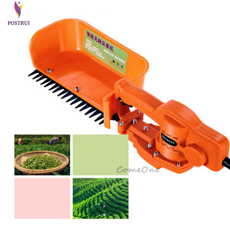 Portable Small Portable Brushless Electric Tea Picker Tea Picking Machine Tea Tree Trimmer