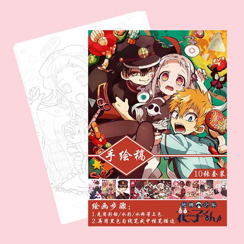 10Pages/Book Anime Toilet Bound Hanako Kun Yugi Amane Nene Yashiro Coloring Children Painting Drawing Antistress Books