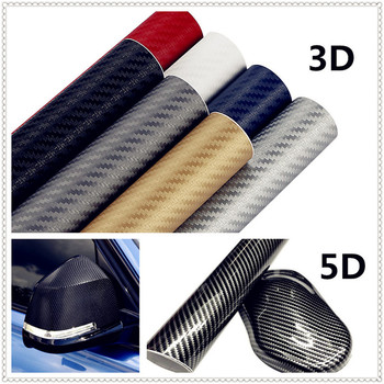 127cm 3D 5D CAR Carbon Fiber Vinyl stickers Decals FOR BMW E34 F10 F20 E92 E38 E91 E53 E70 X5 M M3 E46 E39 E38 E90 image