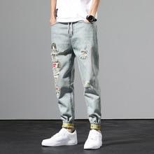 Korean Fashion Men Jeans Retro Light Blue Ripped Harem Jeans Men Destroyed Baggy Pants Streetwear Patches Designer Hip Hop Jeans