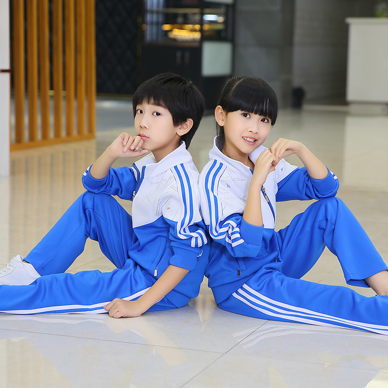 Spring Clothing Casual Couples Sports Clothing Parent And Child Set Long Sleeve Mixed Colors Men And Women Students School Unifo
