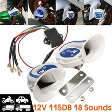 1 Pairs Auto Motorcycle Electric Siren Loud 12V 120DB Digital 20 Sounds Car Truck Air Snail Horn Security Alarm System