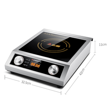 цены Commercial Induction Cooker 3500w Flat High-power Kitchen Canteen Stir-fried Soup Commercial Special Induction Cooker