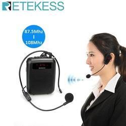 Retekess pr16r megaphone portátil 12w fm gravação amplificador de voz professor microfone alto-falante com mp3 player fm gravador rádio
