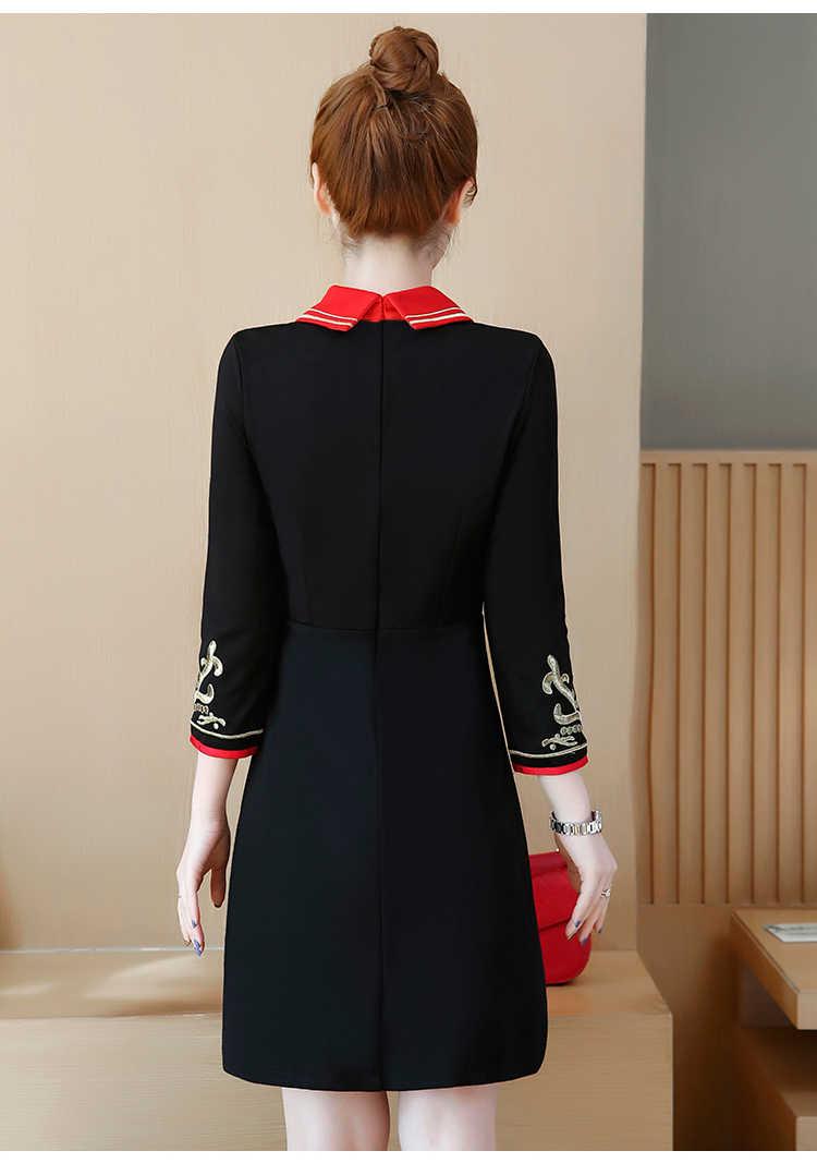ผู้หญิงเย็บปักถักร้อยปัก PLUS ขนาดชุด L-5XL XXL XXXL 3XL XXXXL 4XL สีดำแขนยาวสำนักงานธุรกิจชุดทำงาน