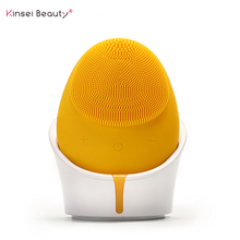 Waterproof Electric Silicone Facial Cleansing Brush Sonic Vibration Massage Wireless Charger Smart Ultrasonic Face Cleaner цена и фото