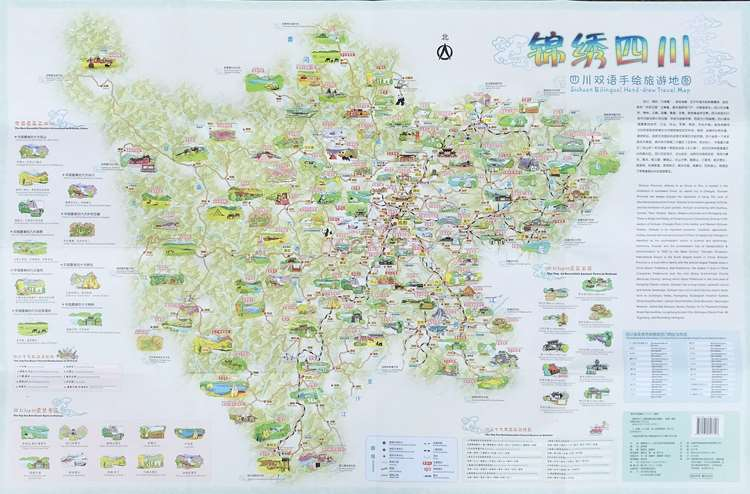 Sichuan Map Sichuan Tourist Map Sichuan Province Chinese And English Hand-drawn Tourist Map