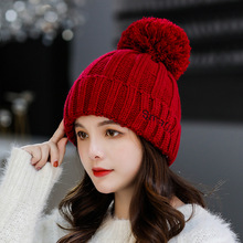 купить Solid color wool hat autumn and winter hats woman knit hat fashion warm pompom ball cap Korean version lovely letter Beanies дешево