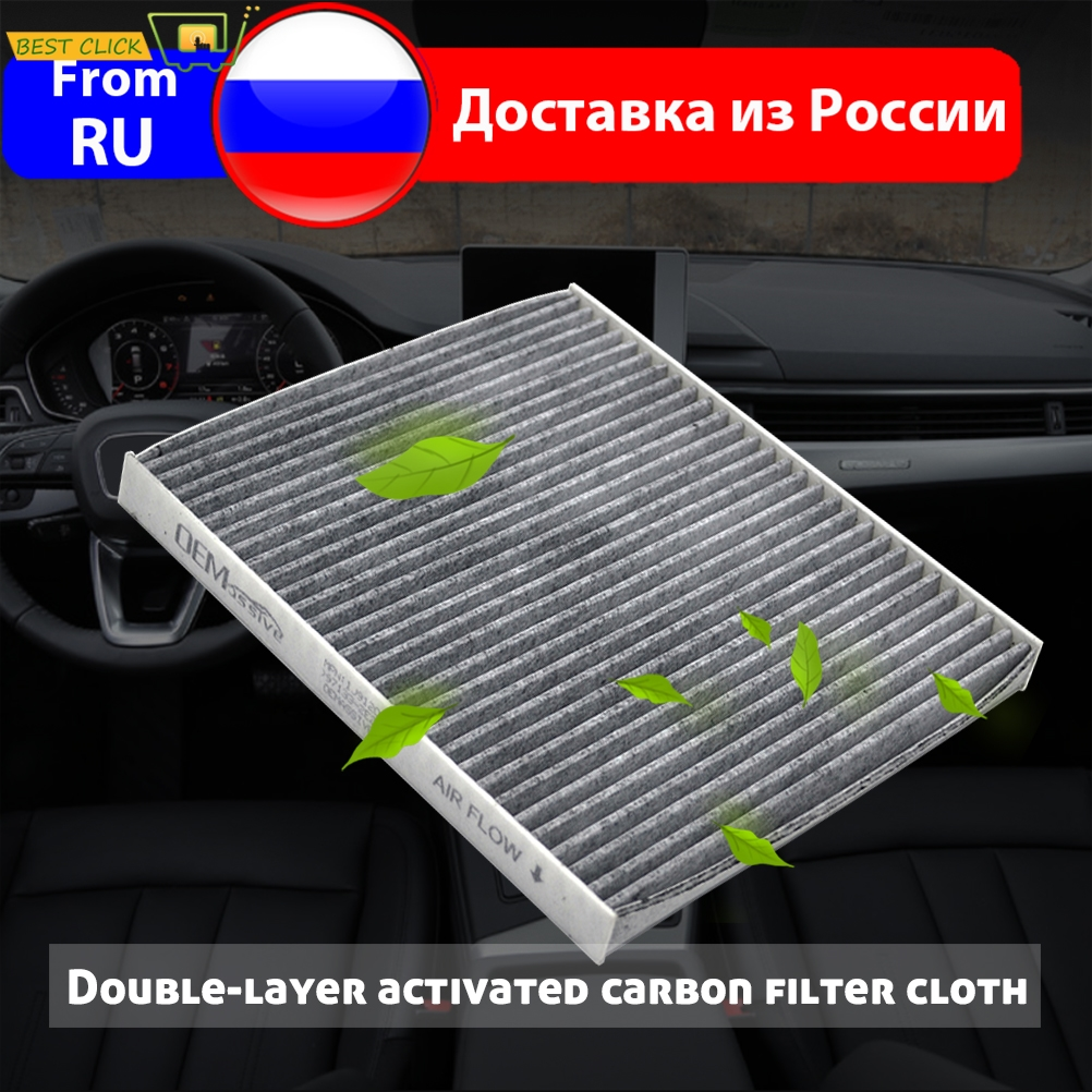 Car Accessories Pollen Cabin Air Conditioning Filter Includes Activated Carbon 97133-2E200 97133-2E210 For Carens K3 Rio Sportage UN TD UB SL 2010 2011 2012 2013 2014