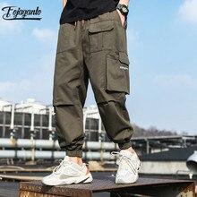 FOJAGANTO Casual Pants Men Fashion Brand Men's Fashion Wild Drawstring Trousers
