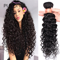 Puromi 3/4 Water Wave Bundles Brazilian Human Hair Natural Color 10-26 Inch Non-remy Deep Wave Hair Extensions Can Be Dyed