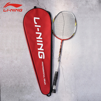 Li Ning One Full Carbon Badminton Racket Elastic and Durable Badminton Racket Amateur Intermediate & Senior Badminton Racquet