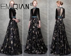 Image 3 - Brilliant Black Beaded Evening Dress,3/4 Sleeves Illusion V Neck Figured Satin Evening Gowns,Open Back Velvet Formal Party Dress