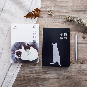 Cute Cat Notebook Paper Sketch Book Office School Supplies Gift New Blank Vintage Sketchbook Diary Drawing Painting 80 Sheet moetron cute sketchbook white paper notebook drawing book spiral sketch book with blank pages