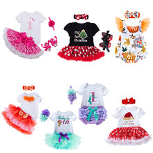 Latest 20-23inch reborn doll clothes for npk doll baby girl clothes doll dress accessories DIY reborn dolls toys for Children