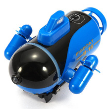 Racing Submarine Boat with Led Light Mini Remote Control Toy Yellow