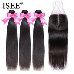 Прямые пучки волос с закрытием малазийские человеческие волосы пучки с закрытием ISEE пучки волос девственные прямые волосы с закрытием