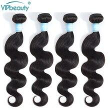 VipBeauty, бразильские волнистые человеческие волосы, 4 пряди, волнистые волосы remy для наращивания, 10-28 дюймов
