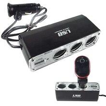 3 способ мульти разъем Авто прикуриватель разветвитель usb-адаптер зарядное устройство DC 12 В/24 В выход тройной адаптер с usb-портом