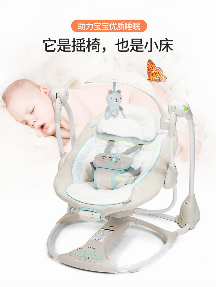 Hadf798f029574a5d93e591fb6cfc038aH Newborn Gift Multi-function Music Electric Swing Chair Infant Baby Rocking Chair Comfort Cradle Folding Baby Rocker Swing 0-3Y