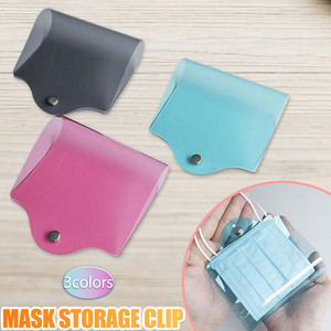 Быстрая доставка маска для лица Прозрачная ПВХ маска для хранения папка для взрослых Студенческая с маской коробка для хранения бандаж