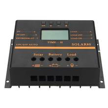 Solar Controllers Charge Battery 12V/24V Auto LCD Display PWM Regulator USB 40A/50A/60A/80A Overload Protection Automatic