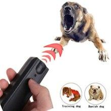 Ультразвуковой Отпугиватель собак анти контроль коры для останова лая от собаки тренировочный Отпугиватель держать недружественных собак