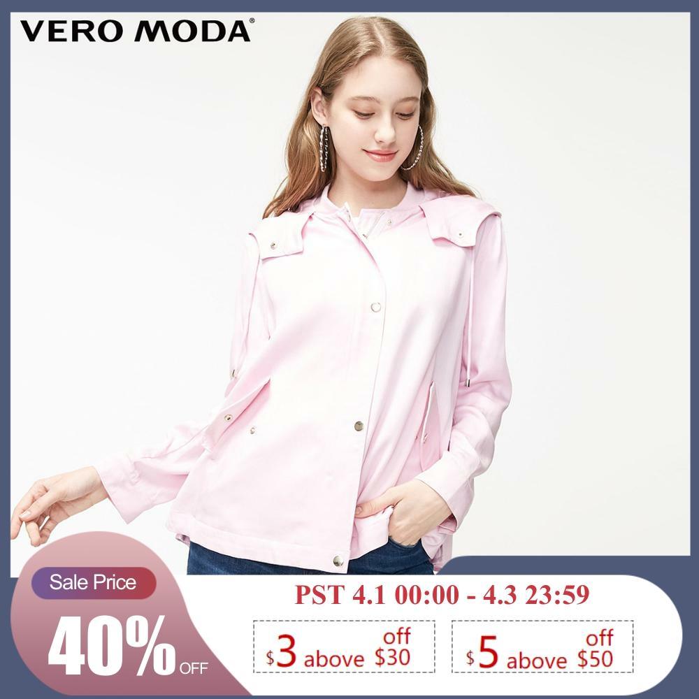 Vero Moda Women's Hooded Frilled Hemline Short Casul Trench Coat | 319117508