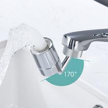 2020 Универсальный фильтр брызг кран барботер смеситель водосберегающая
