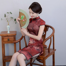 2020 Real New Vestido De Debutante Improved Cheongsam Skirt Heavy Weight Silk Womens Daily Retro Collar Chinese Style Tang
