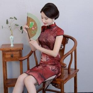 Image 1 - 2020 ใหม่จริง Vestido De Debutante Cheongsam กระโปรงน้ำหนักหนักผ้าไหมผู้หญิงทุกวันย้อนยุคสไตล์จีน Tang