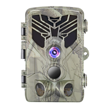 2G 3G 4G SMS MMS EMAIL Trail Camera 24MP 1080P Night Vision Hunting Camera With night infrared LEDS Photo Traps scouting camera недорого