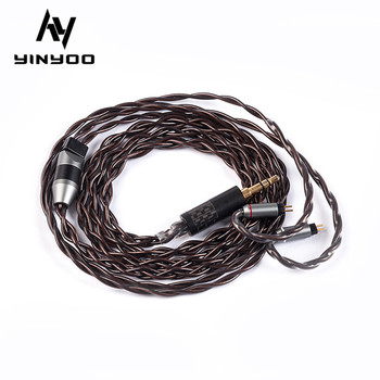Yinyoo 4 Core 7N Single Crystal Copper Cable With MMCX/2PIN 2.5/3.5/4.4MM Conneactor for KZ ZS10 ZSN AS10 BLON BL-03 V90