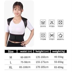 Image 2 - Турмалиновый самонагревающийся магнитный терапевтический пояс для поддержки талии, жилет для плеч, жилет, теплый жилет для лечения боли в спине