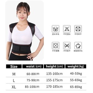 Image 2 - Tourmaline Self heating Magnetic Therapy Belt Waist Support  Shoulders  Vest Waistcoat Warm Back Pain Treatment