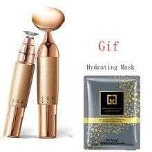 цена на Electronic beauty instrument vibration essence introduction instrument face eye massage care instrument deep care gift mask