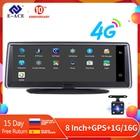 E-ACE Car DVR 8 Inch...