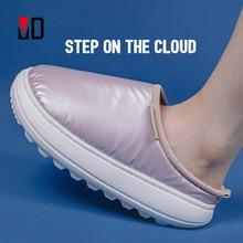 Winter Slippers Platform Women House Down-Cloth Men Shoes Mo Dou Plush Thick Sole EVA