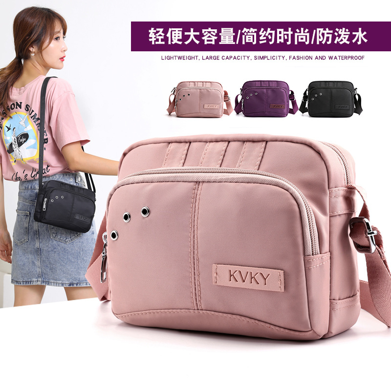New Style Nylon Casual Women's Shoulder Diaper Bag Korean Multilayer Light Middle-aged Mom Travel Bag