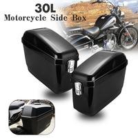 2Pcs 30L Black Motorcycle Luggage Tank Saddle Bag Motorcross Pannier Side Box ABS For Harley Cruisers For Kawasaki for Honda