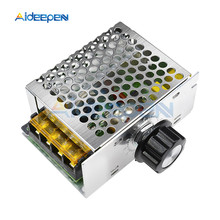 4000W AC 220V SCR Voltage Regulator Motor Speed Controller Control Dimming Dimmers Thermostat for Thermostat Dimming 220v ac dimming voltage regulation speed control thyristor module scm pwm serial port adjustment power